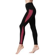 Купить с кэшбэком Women Running Tights Pants Push Up High Waist Pocket Stretch Sexy Slim Quick Dry Training Yoga Gym Sport Leggings Fitness 2018