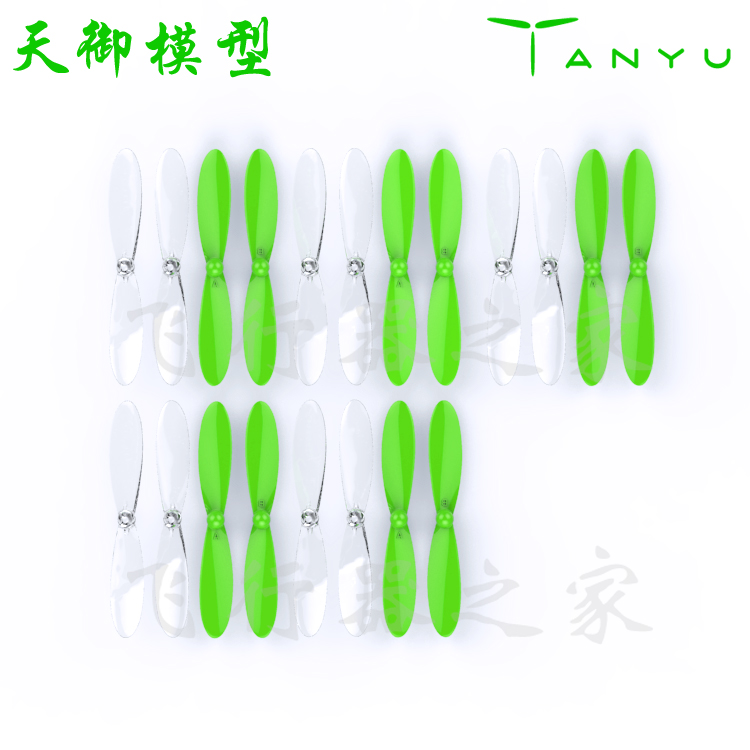 20pcs Transparent Clear And Green propeller for Hubsan X4 H107L H107C H107D propellers rc toy spare