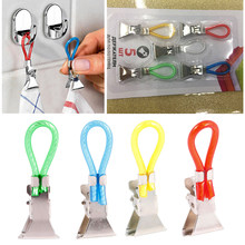 5pcs Tea Towel Hanging Clips Clip on Hooks Loops Hand Towel Hangers wall hooks shower curtain hooks kitchen hook key holder(China)