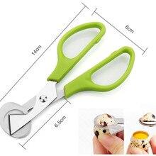 10 шт./лот ножницы для перепелиных яиц Яйцерезка яйца открывалка ножницы для перепелиных яиц