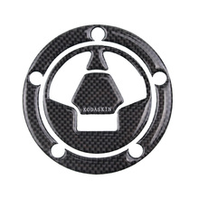 Tappo Serbatoio ADESIVI 3D CARBONIO PROTEZIONE per MOTO Z1000 Z800 Z750 Z1000SX for kawasaki z1000 ninja 1000 z800 e version z900 z650 z750 z1000sx zx6r 656 eversys 650 1000 cnc adjustable brake clutch lever