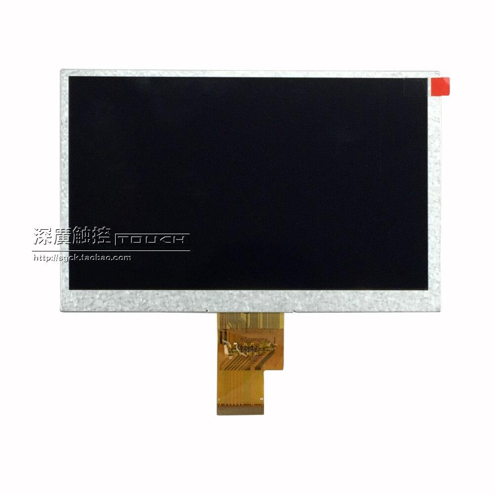 7 inch LCD screen, EJ070NA-01J HJ070NA-13 M1-B1 HD display screen