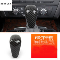 1pc ABS Carbon fiber grain Gear lever decoration cover for 16 18 AUDI A6L / 15 18 A7 car accessories