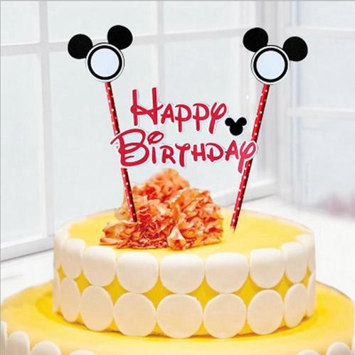 Magnificent 20 Sets Cartoon Kids Favors Happy Birthday Cake Toppers Picks Birthday Cards Printable Benkemecafe Filternl