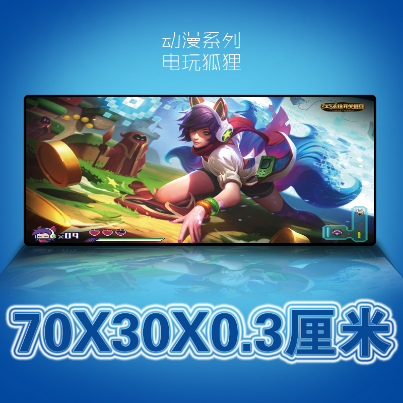700x300mm De gran tamaño gaming mouse pad antideslizante teclado de - Periféricos de la computadora - foto 4