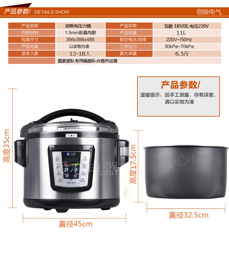 Electric pressure cooker 13L16L20L26L40L50L large capacity high pressure cooker pot intelligent free shipping intelligent high end electric pressure cooker with fresh breathing ball kettle