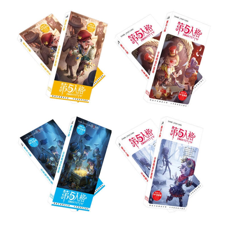 180pcs/Set Horror Game Identity V Postcard/Greeting Card/Message Card/Christmas And New Year Gifts