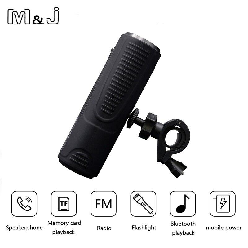 M&J P3 Wireless Bluetooth Speaker Outdoor Bicycle Portable Subwoofer Bass Speakers 2400mAh Power Bank + LED light + Bike <font><b>Mount</b></font>