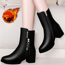 ELGEER Autumn and winter plus velvet cotton shoes, boots, childrens short womens thick with high heel shoes