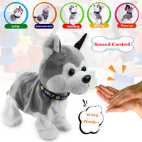 Electronic Robot Dog Kids Plush Toy Sound Control Interactive Bark Stand Walk 8 Movements Plush + Cellucotton Christmas Gifts