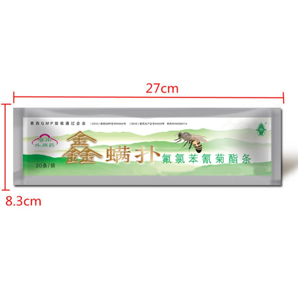Image 4 - 20Pcs/set  Fluvalinate Strips Anti Insect Pest Controller Instant Mite Killer Miticide Bee Medicine Mite Strip hot selling-in Beekeeping Tools from Home & Garden