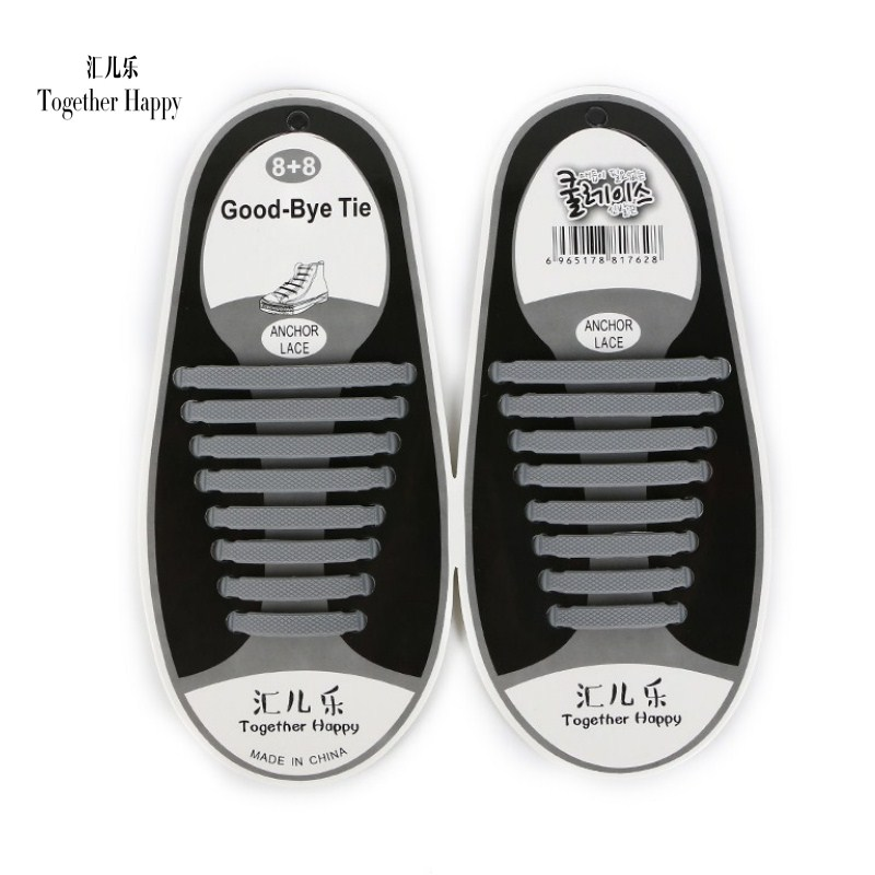 2017 New Fashion Summer Hot Sale No Tie Shoelaces All Sneakers Applicable Shoelaces Elastic Silicone Shoelaces Sneakers TH-S2788 all summer long