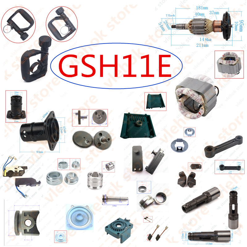 ALL Power Tool Accessories Replace For BOSCH GSH11E Electric Pickaxe Pick Tools Part Armature Rotor Stator Field Switch Brushes