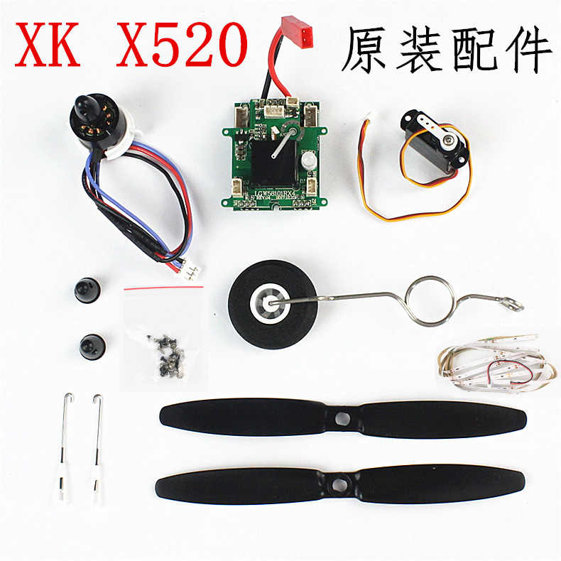 XK X520 RC Fixed wing glider spare parts blade motor Landing