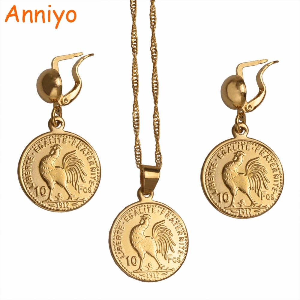 Anniyo Liberte Egalite Fraternite Coin 1912 Jewelry Sets