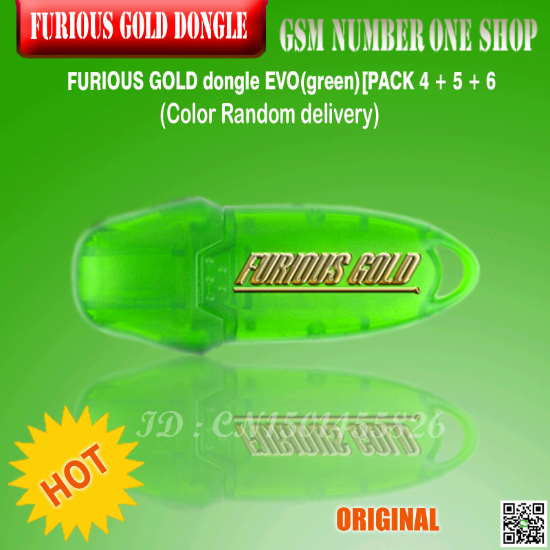 Furious Gold USB Key (Activated with PACKS 4,5 6)-in Telecom Parts from  Phones & Telecommunications