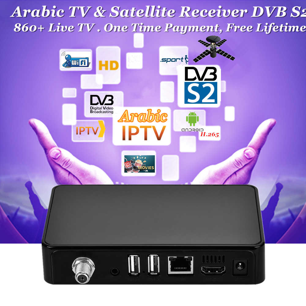 Detail Feedback Questions about DVB S2 Android 7 1 OS