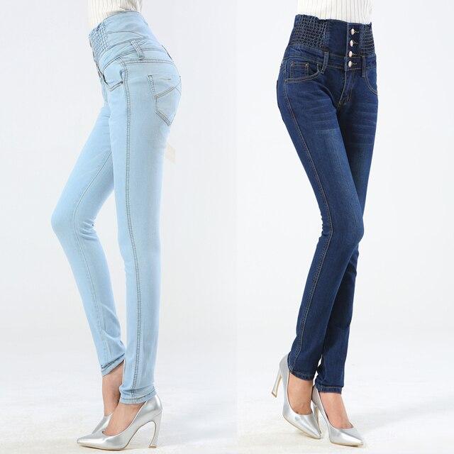 f6906761ae Tamaño 26-40 Moda Mujer Jeans Pantalones Lápiz Pantalones Vaqueros de  Cintura Alta Sexy Pantalones