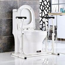 AM-7018 Твердые портативные защитные рельсы для туалета, бар для ванной, туалет, защита, вспомогательная рама, защита, ручной рельс для пожилых людей, инвалидность