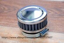 1pcs נירוסטה טבעת אופנוע אוויר מסנן 46MM 48MM 50MM 52MM 54MM 60MM מנקה עבור SR400 CB550 CB750 קוואסאקי KZ650