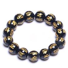 цена на Natural Obsidian Bracelet Men Jewelry Six-Word Mantra Black Beads Stretch Bracelet Lucky Bracelets & Bangles For Women 8-16mm