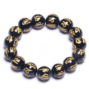 Pulseira obsidiana feminina, pulseira natural de obsidiana para homens, joias de seis palavras, mantra, pulseira preta de stretch, lucky, 8-16mm