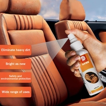 Car Leather font b Care b font Agent Cleaning Agent Curing Agent For Car Seat Leather