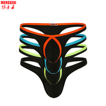 2pcs/lot MENSSEXI Penis Pouch Sexy Gay Underwear Thong Tanga Hombre String Homme Sex G Men Cueca Lingerie