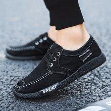 Canvas Men Shoes Denim Lace-Up Men Casual Shoes New 2017 Plimsolls Breathable Male Footwear Spring Autumn Sneakers