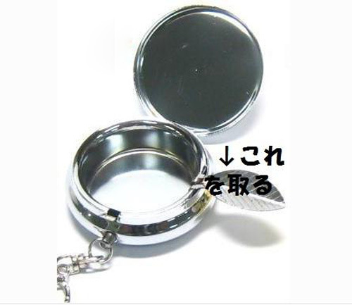 12PCS Portable Ashtray Stainless steel Pill box Silver DIY Metal container with key chain -- Free Shipping