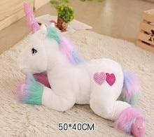 unicorn toys for children unicornio peluche licorne peluches birthday soft toy friends kawaii plush girls love doll