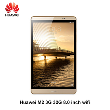 Huawei Mediapad M2 8 pulgadas 2.0 GHz Octa Core 3G Ram 32G Rom WiFi 4800 mAh IPS Kirin 930 MEGAPÍXELES tablet PC huawei M2