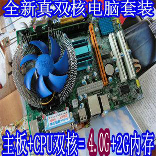 G41 motherboard dual-core 2.0g ddr3 2g 1g 100% tested perfect quality 3 g41 motherboard775 needle cpu ddr2 ddr3 fully integrated 1g board 100% tested perfect quality