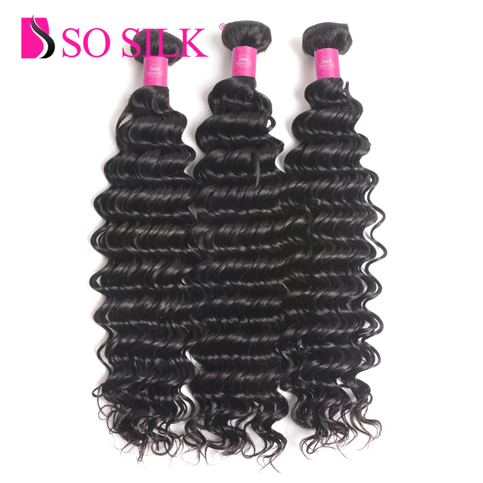 So Silk Deep Wave Hair Weave 3 Bundles 100% Chinese Human Hair Weaving Extensions Natural Color Non-Remy Hair Free Shipping