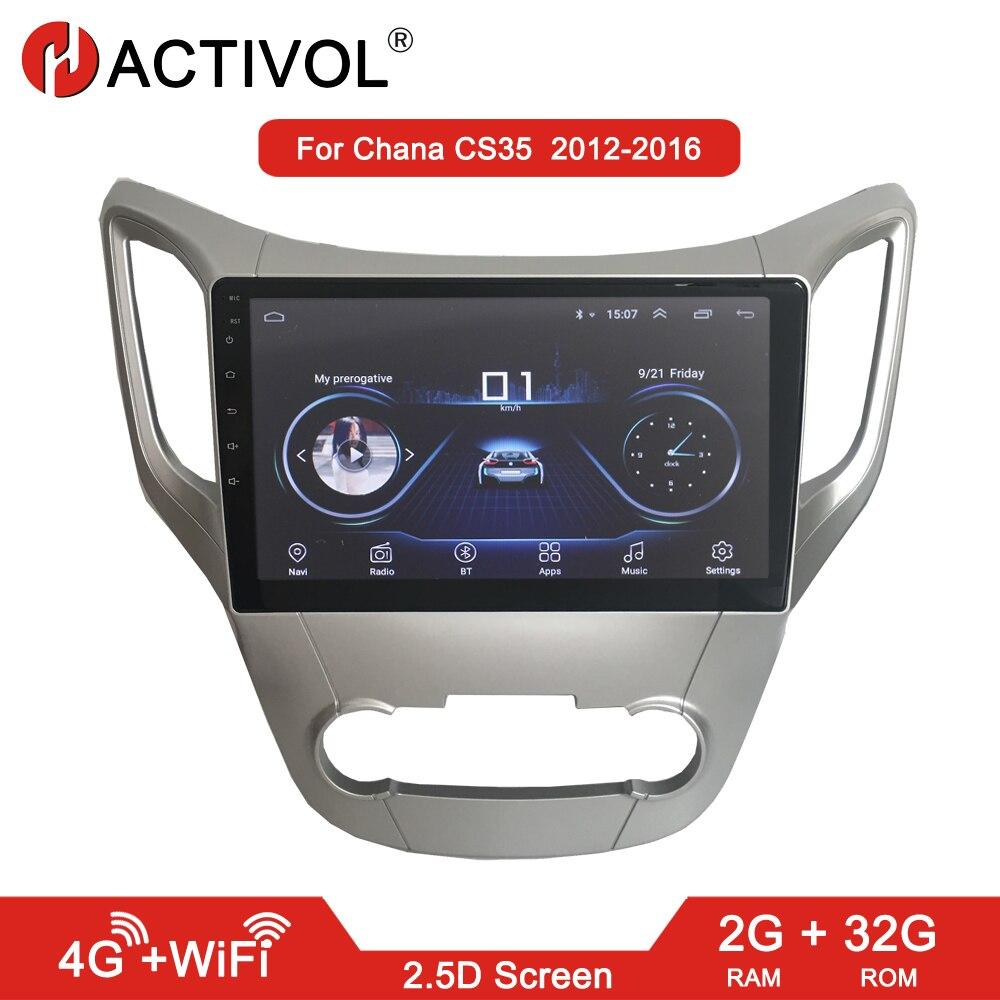 HACTIVOL 2G + 32G Android 8.1 autoradio pour Chana CS35 2012-2016 lecteur dvd de voiture gps navigation accessoire de voiture lecteur multimédia 4G