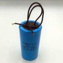 Двигатель переменного тока Конденсатор Пусковой конденсатор CD60 450VAC 300 мкФ