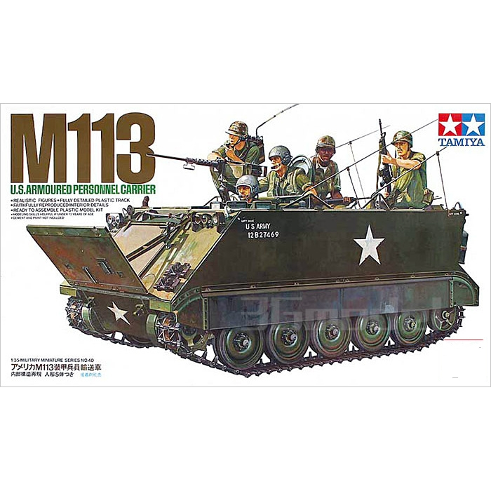 best top model m113 brands and get free shipping - nn4c7e23