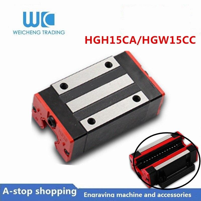 1PC HGH15CA HGW15CC bloc de curseur HGH15 CA HGW15 CA HGW15 CC match utiliser HGR15 guide linéaire pour les pièces de bricolage de CNC de rail linéaire