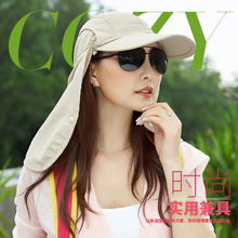 Maleroads Breathab Fishing Cap Outdoor Cap Hiking Hat Camping Visor Hat Protection Face Neck Cover Sun Protect Cap for Men Women