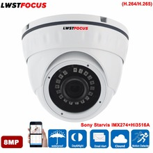 hot deal buy lwstfocus 8mp network ip camera mini dome security cctv camera poe sd card h.265+ ip camera 8mp 4mm len onvif hikvision protocal