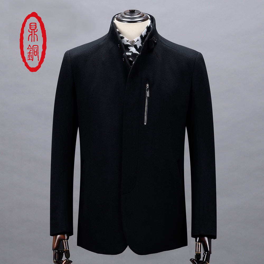 купить DING TONG High Quality Men Warm Winter Wool Cashmere Fabric Overcoat Business Casual Men Wool Padded Jacket Zipper manteau homme дешево