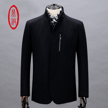 DING TONG High Quality Men Warm Winter Wool Cashmere Fabric Overcoat Business Casual Men Wool Padded Jacket Zipper manteau homme