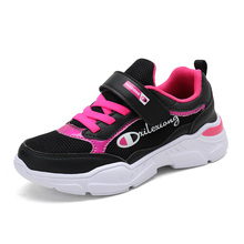 Girls shoes High quality kids sneakers for girls,summer childrens casual breathable school