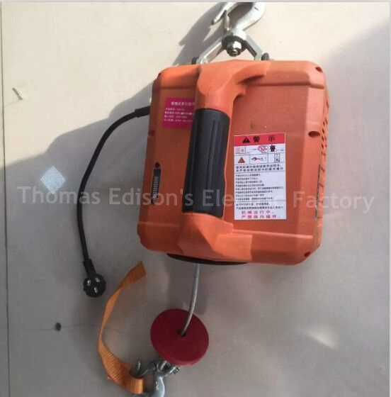220V Household Remote Portable Miniature Electric Traction Hoist Small Crane Lifting Hanging Tensioning Machine Manual 250kg