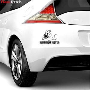 Image 5 - Tre Ratels TZ 967 #15*21 centimetri 1 3 pezzi in vinile autoadesivo dellautomobile nuovo driver auto adesivi per auto
