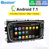 Bosion 2 Din Android 7.1 Car dvd gps player car stereo radio for Ford Mondeo Focus built in GPS +Wifi+Bluetooth+USB+SD