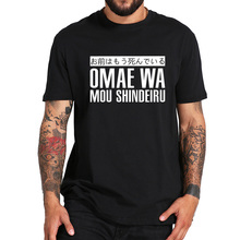 Japan T shirt Funny Men Omae Wa Mou Shindeiru Top Short Slee