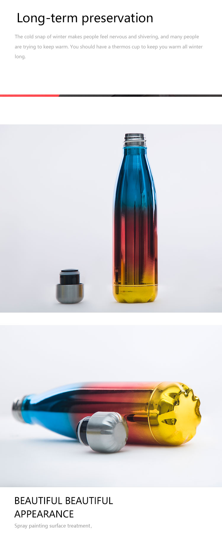 可乐瓶_04