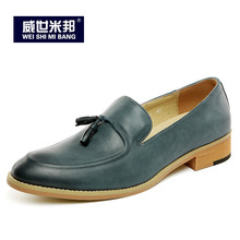 US Size 6 -10  Mens Casual Leather Shoes  SLIP-ON Tassel Loafer 4 colors Driving Car Shoes Business Man Pointed Toe Shoes
