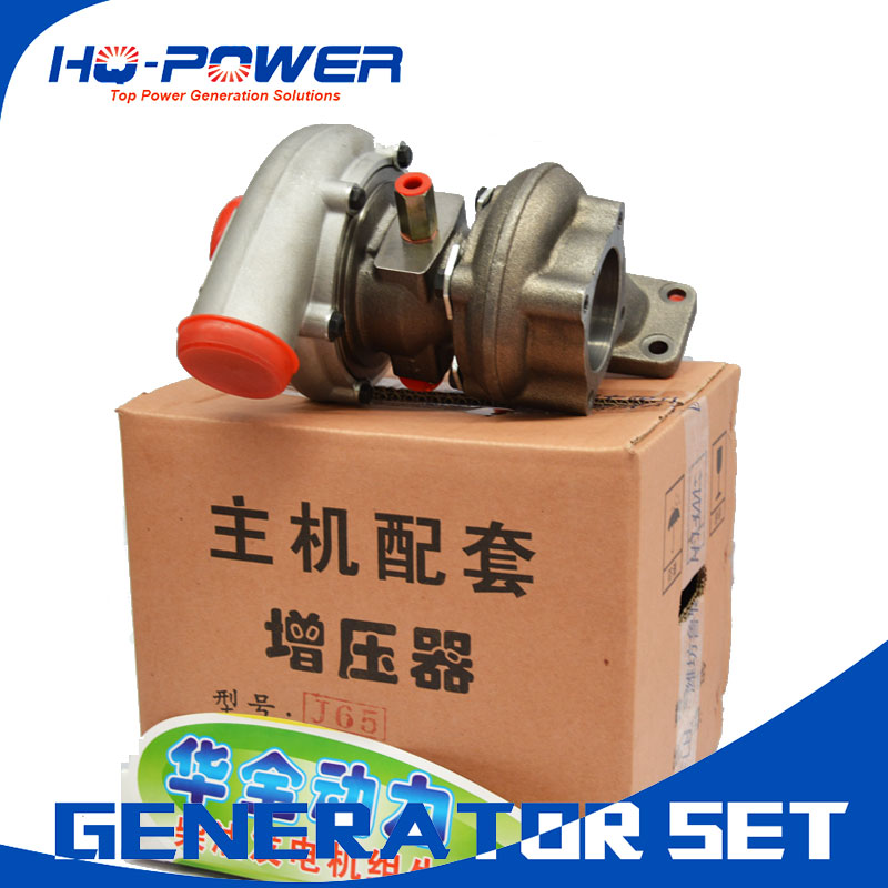 turbine supercharger 50kw diesel generator spare parts 4105 turbocharger
